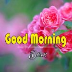 Good Morning Images Wallpaper 96