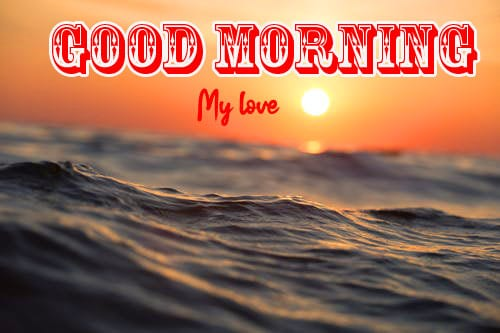 Good Morning Wishes Pics Free Download Free