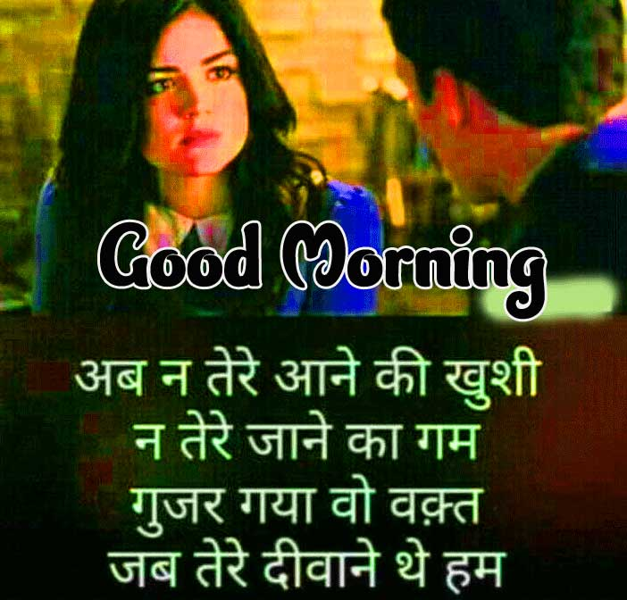 Hindi Quotes Shayari Good Morning Images 100