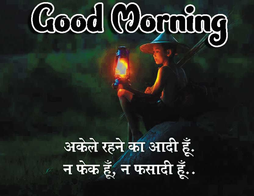 Hindi Quotes Shayari Good Morning Images 36