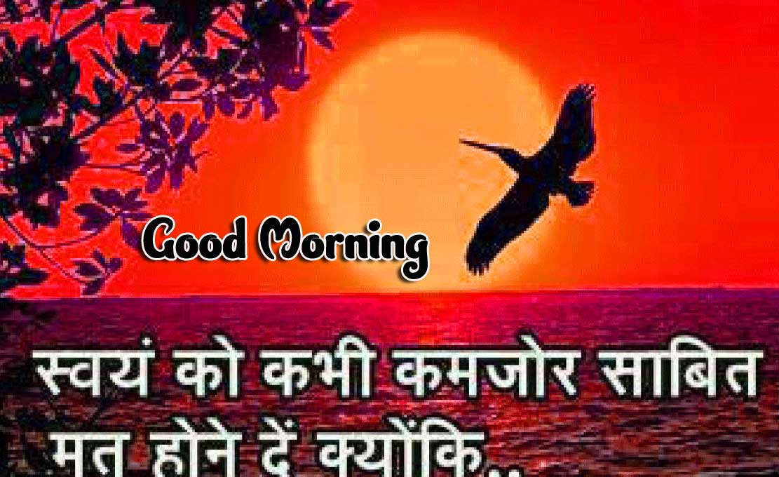 Hindi Quotes Shayari Good Morning Images 39