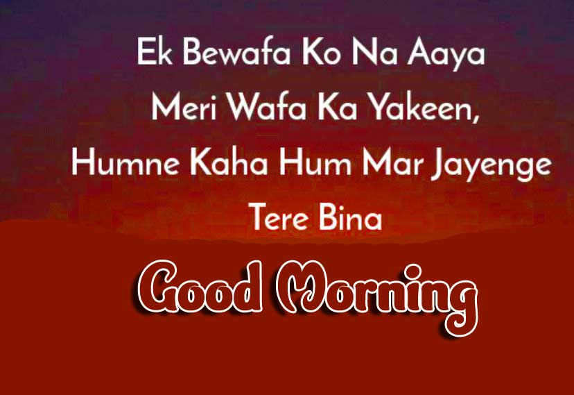 Hindi Quotes Shayari Good Morning Images 52