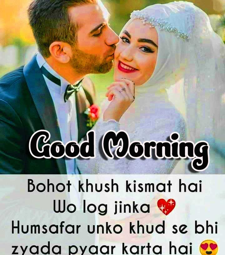 Hindi Quotes Shayari Good Morning Images 55