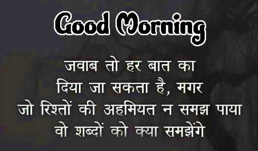 Hindi Quotes Shayari Good Morning Images 58