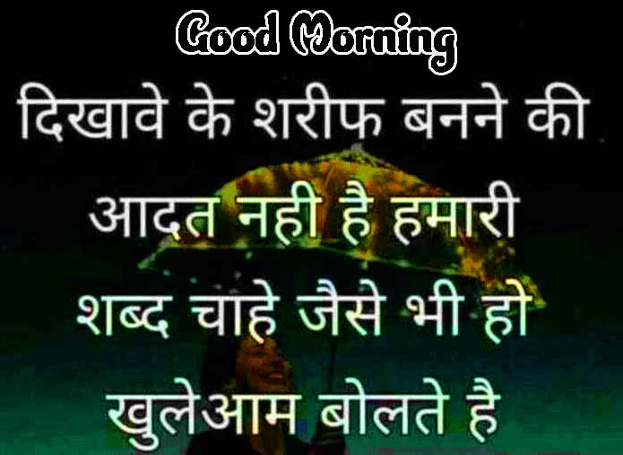 Hindi Quotes Shayari Good Morning Images 60