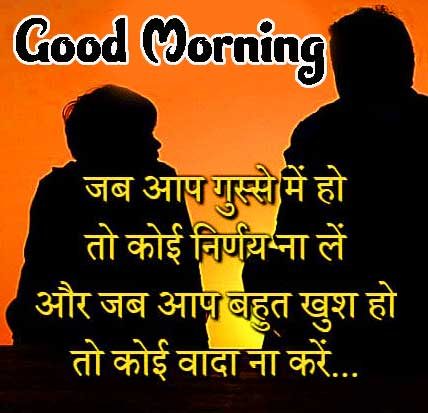 Hindi Quotes Shayari Good Morning Images 65