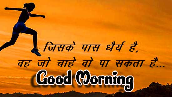 Hindi Quotes Shayari Good Morning Images 68