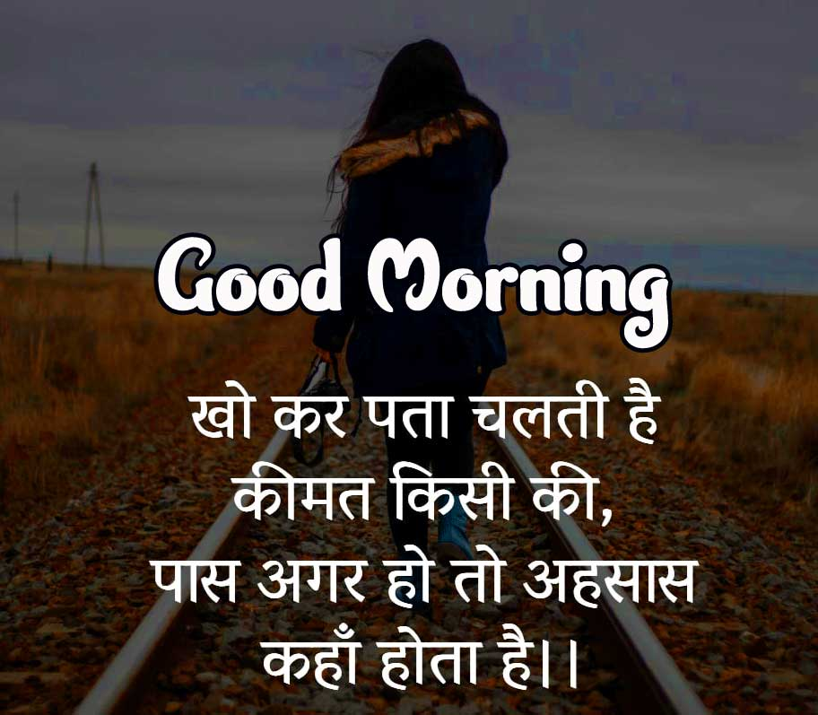 Hindi Quotes Shayari Good Morning Images 69