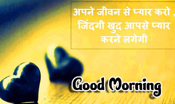 Hindi Quotes Shayari Good Morning Images 72