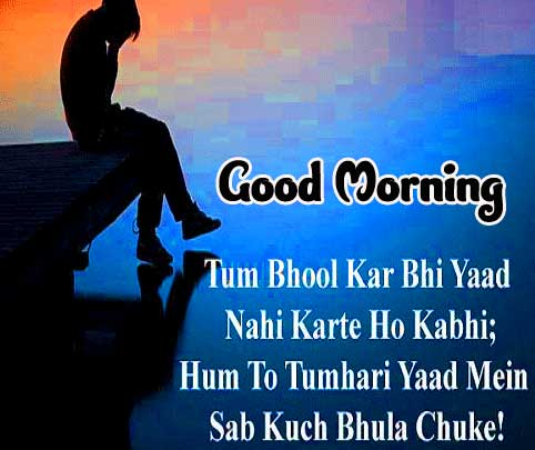 Hindi Quotes Shayari Good Morning Images 74