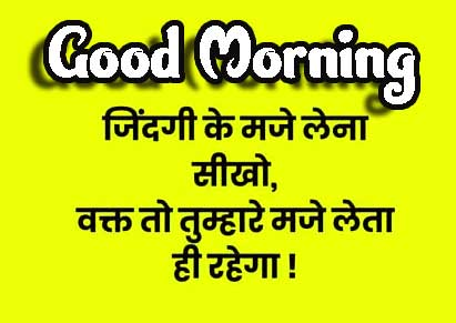 Hindi Quotes Shayari Good Morning Images 76
