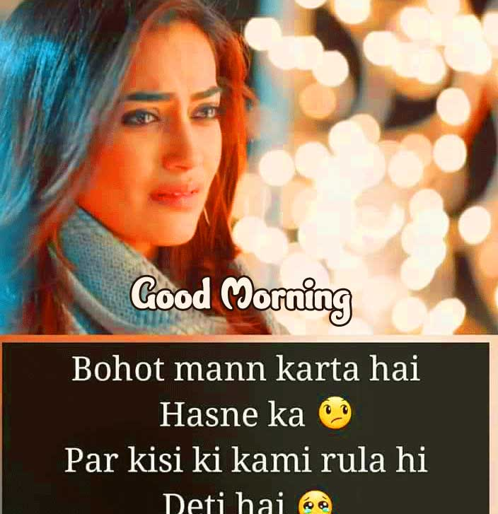 Hindi Quotes Shayari Good Morning Images 77
