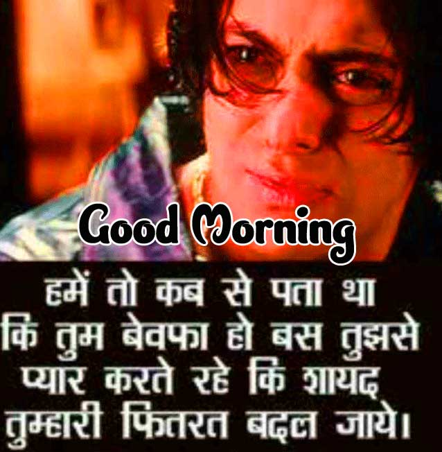 Hindi Quotes Shayari Good Morning Images 79