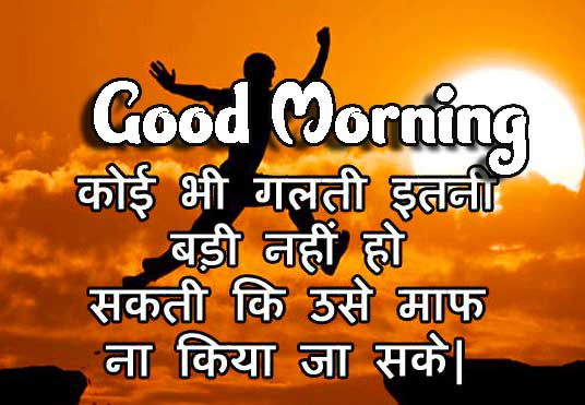 Hindi Quotes Shayari Good Morning Images 85