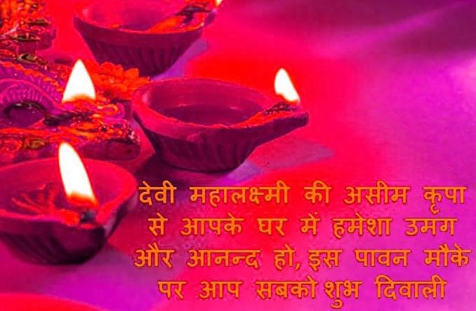 Hindi Thoughts Wallpaper 6