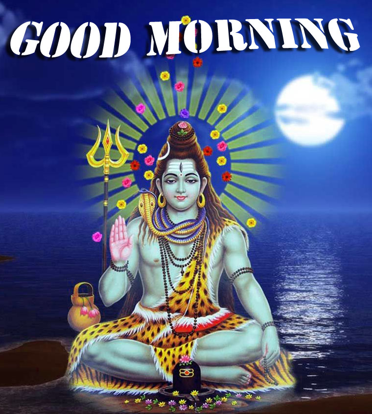 Lord God Shiva HD Good Morning Images Free