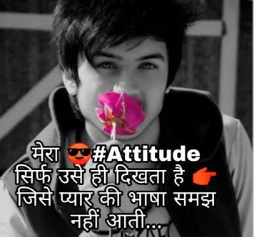 Whatsapp Attitude Wallpaper 43