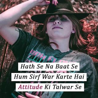 Whatsapp Attitude Wallpaper 76