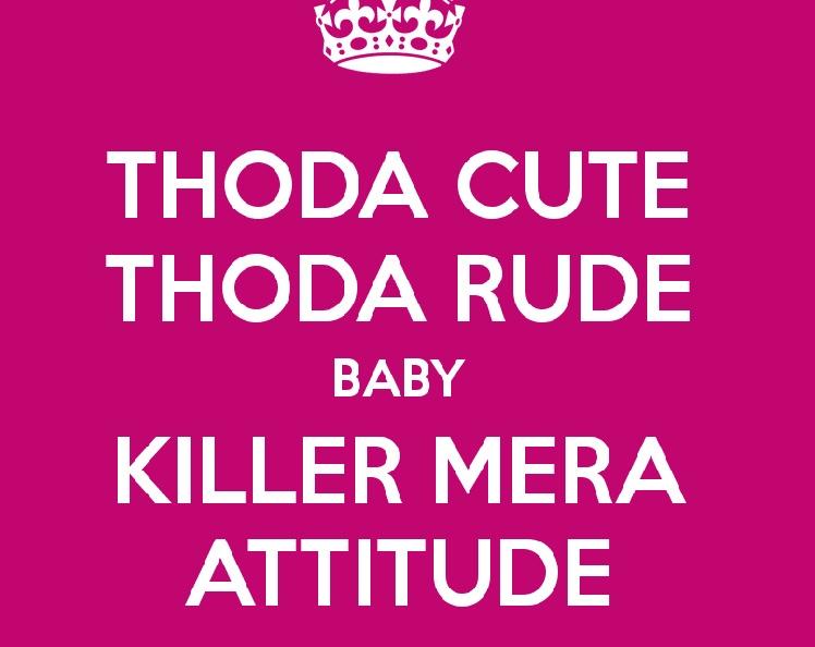 Whatsapp Attitude Wallpaper 92