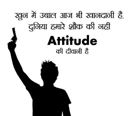 Whatsapp Attitude Wallpaper 98