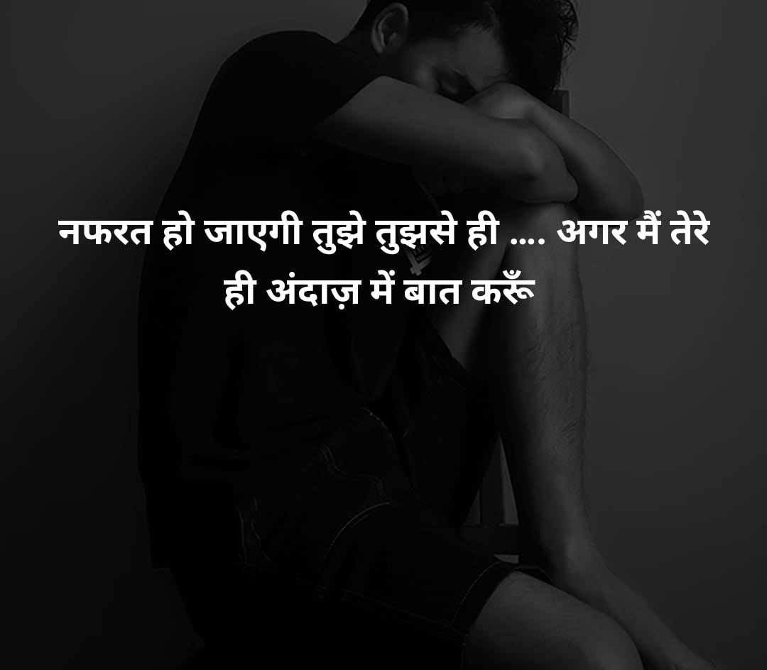 Cool Whatsapp DP Quotes Images 80