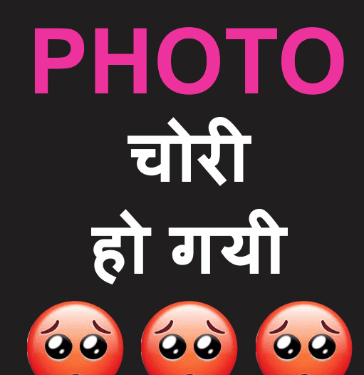 Cute & Funny Whatsapp DP Profile Images Wallpaper pics Download