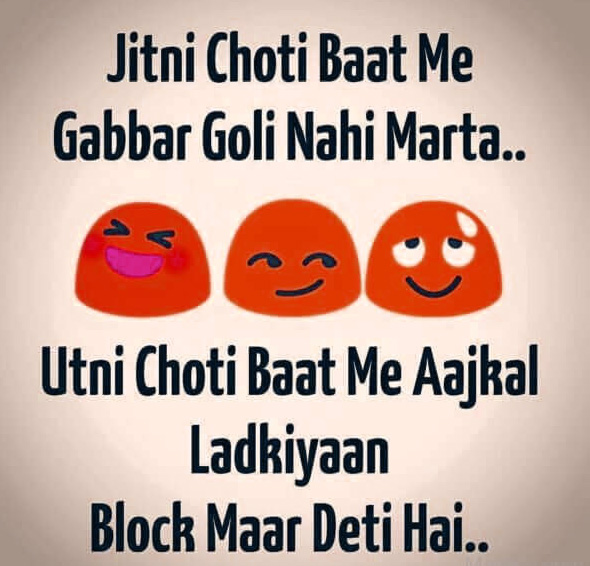 Cute Funny Whatsapp DP Images Download 70