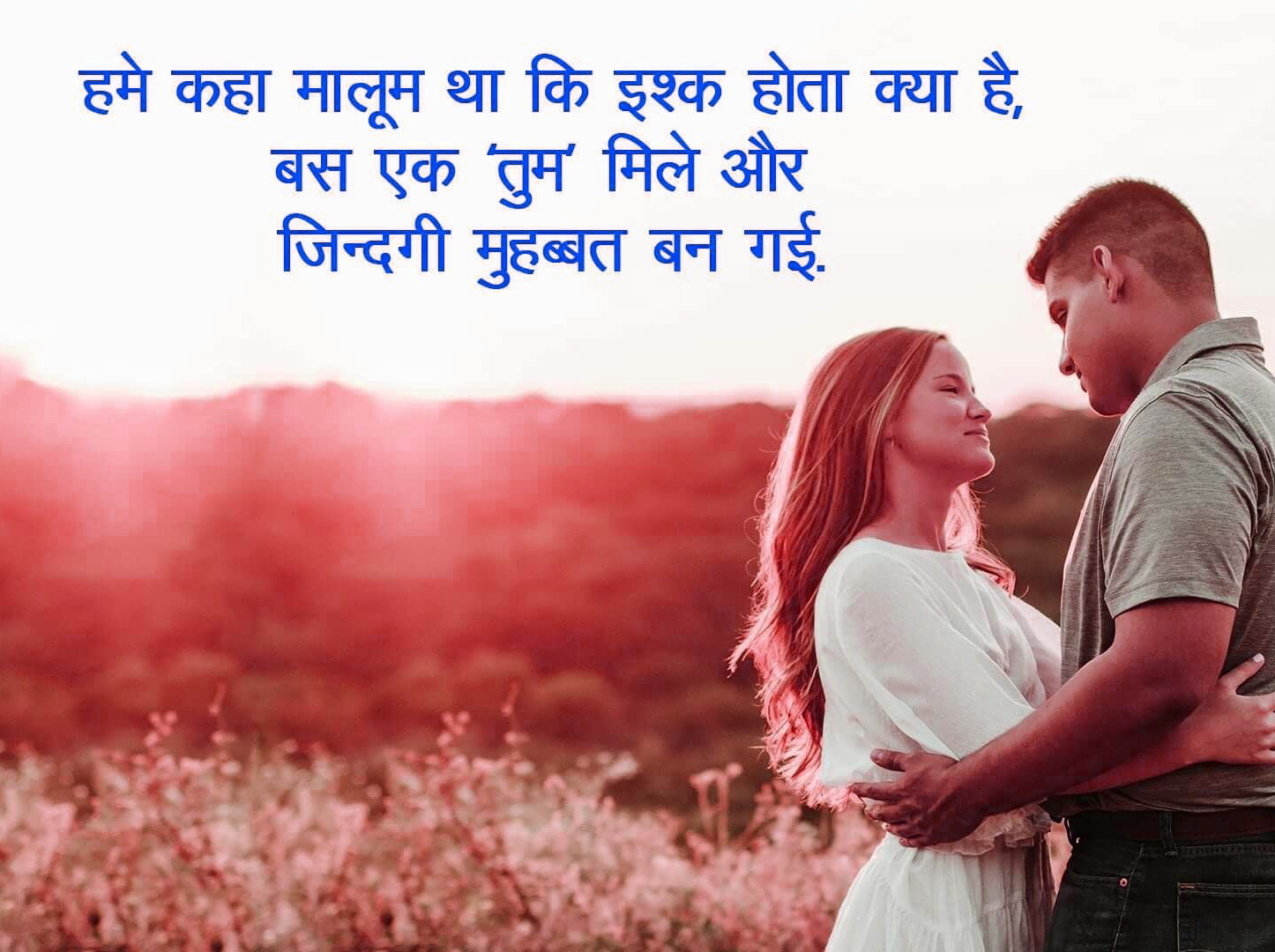 Hindi Quotes Whatsapp dp Profile Images pics Download