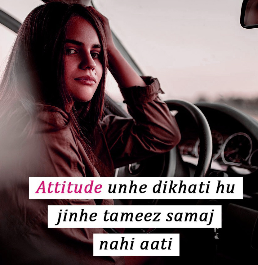 Girls Attitude Whatsapp DP Images Pics pictures Download