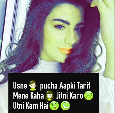 Girls Attitude Whatsapp DP Images Pics Free Download