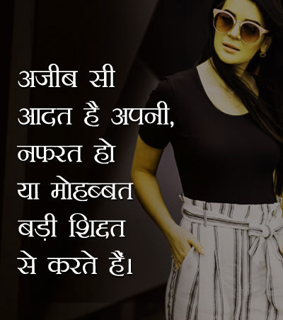Girls Attitude Whatsapp DP Images Pics Wallpaper In Hindi
