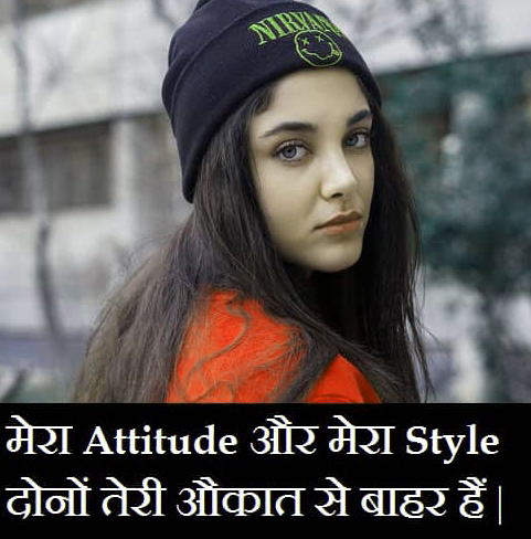 Girls Attitude Whatsapp DP Images Photo Pics Download