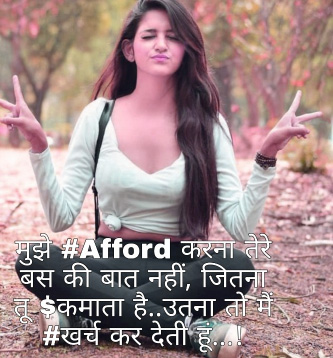 Girls Attitude Whatsapp DP Images Pics Wallpaper Download