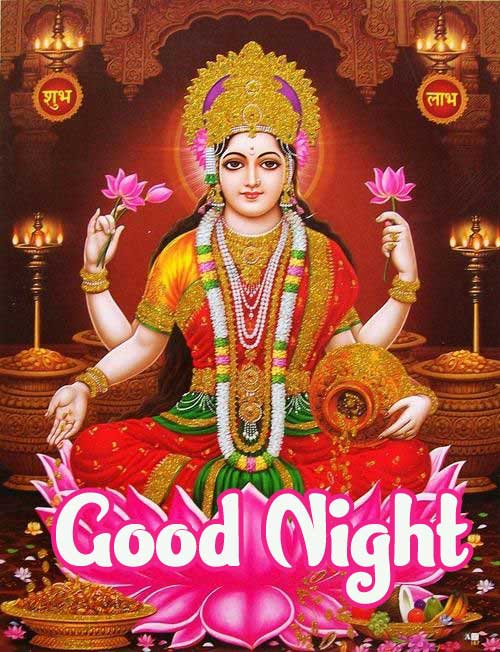 God Good Night Wishes Images 86