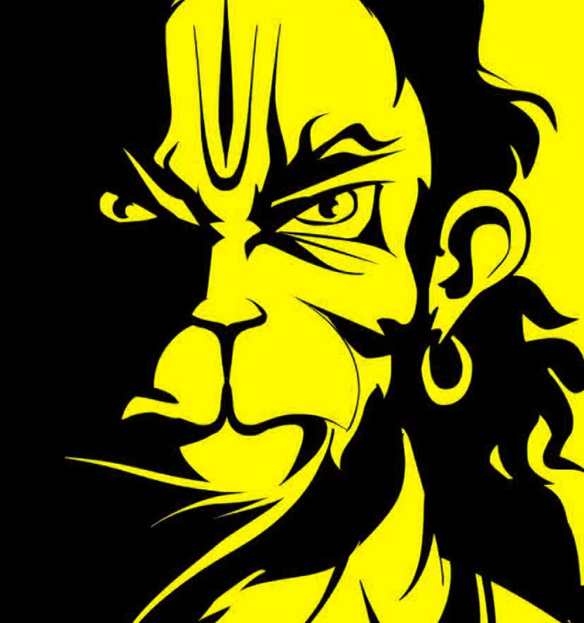God Whatsapp DP Profile Images Wallpaper photo With Hanuman JI