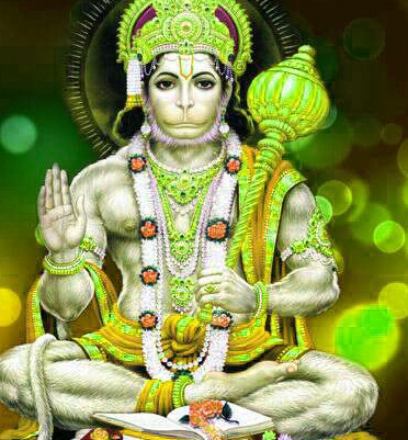 God Whatsapp DP Profile Images Pics Wallpaper Download