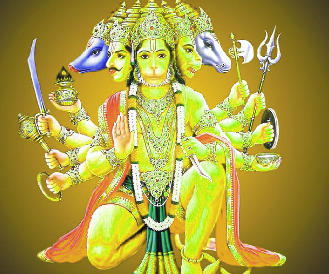 God Whatsapp DP Profile Images pics pictures Download