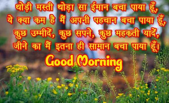 Amazing 1080 p Good Morning 4k Imagesphoto Free Download