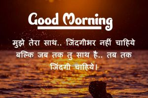 Good Morning Images 4k HD Download 98