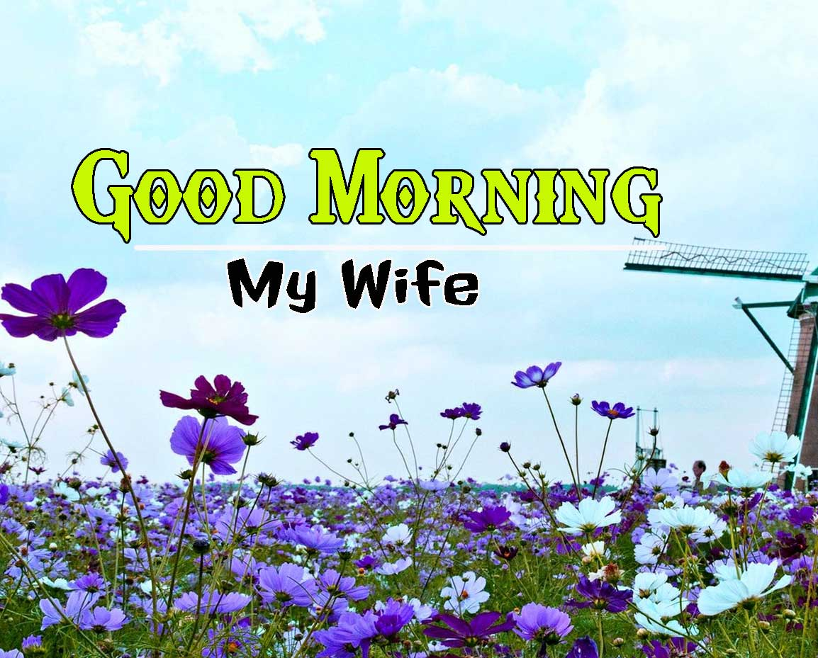 Good Morning Images HD 71