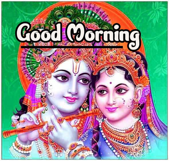 Radha Krishna Good Morning Photo Pics Download