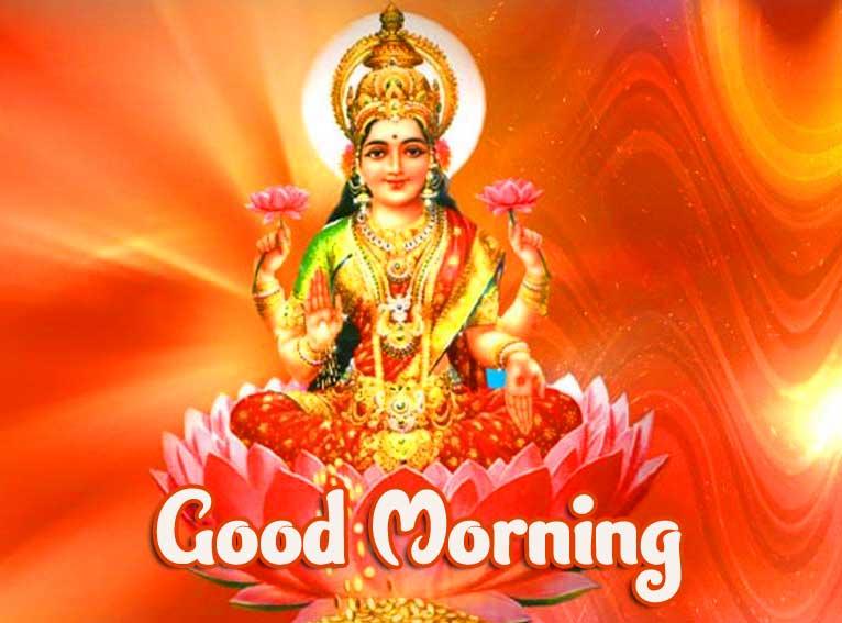 Good Morning Wallpaper Pics Photo Download