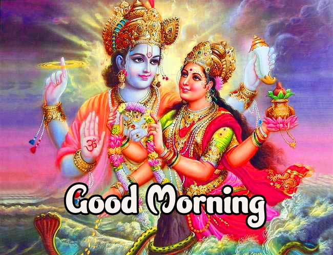 God Free Good Morning Wallpaper Pics pictures Download