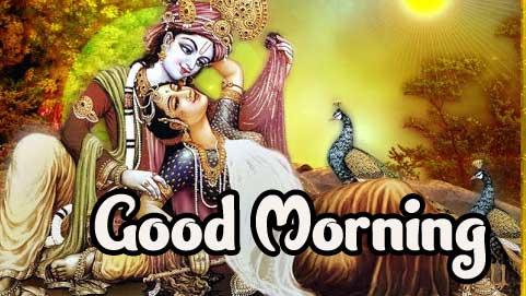 Good Morning Wallpaper Pics Free Download