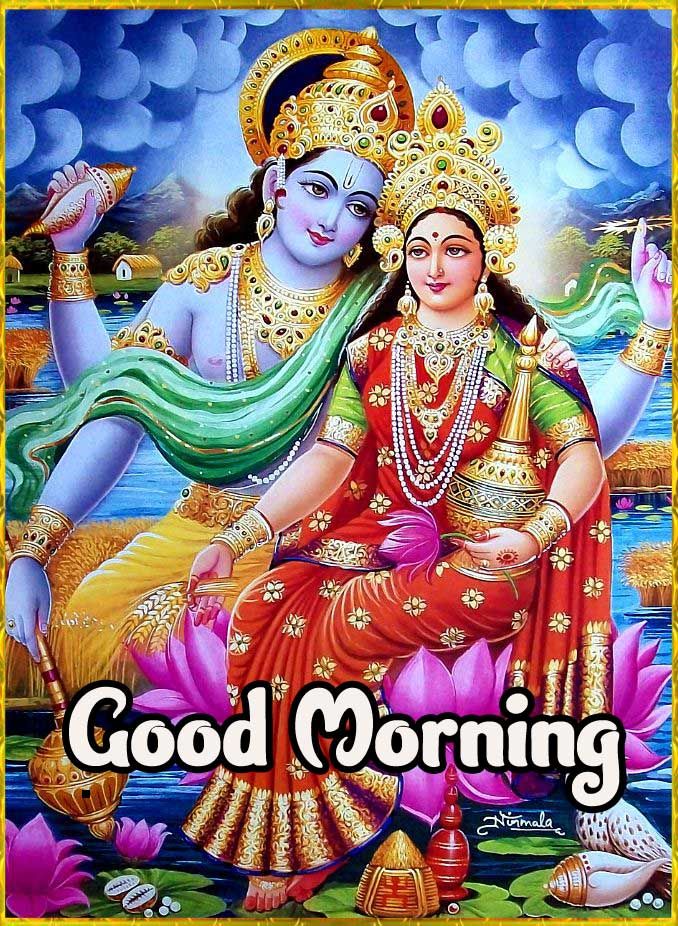 Good Morning Wallpaper Photo Wallpaper Free Download