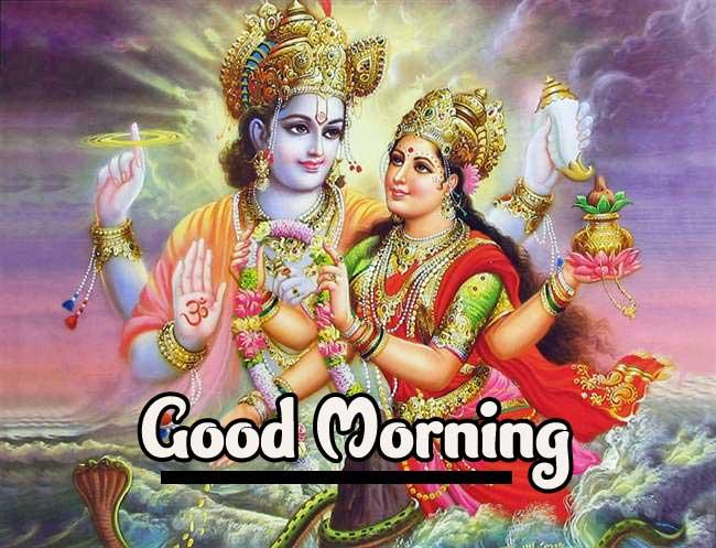 God Free Good Morning Wallpaper Pics Download