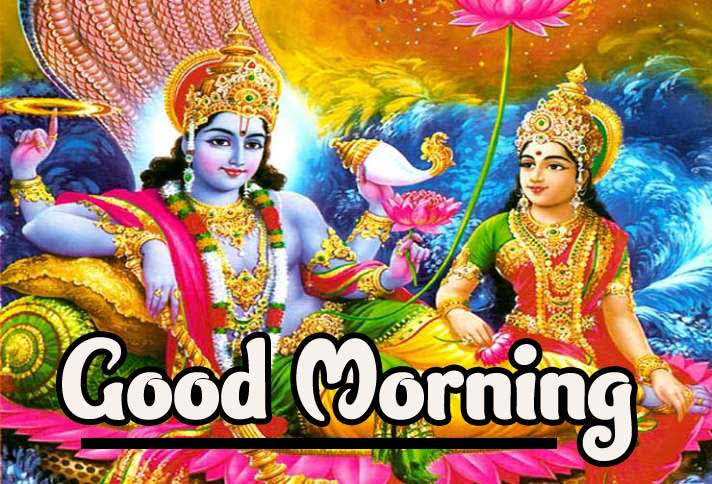 Good Morning Wallpaper Pics Free Download Latest