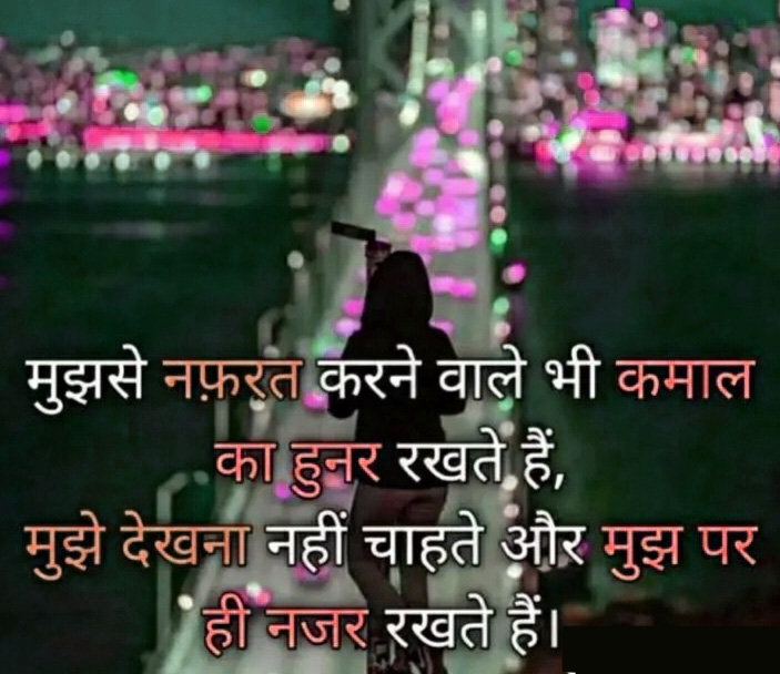 Hindi Attitude Shayari Images Download 1