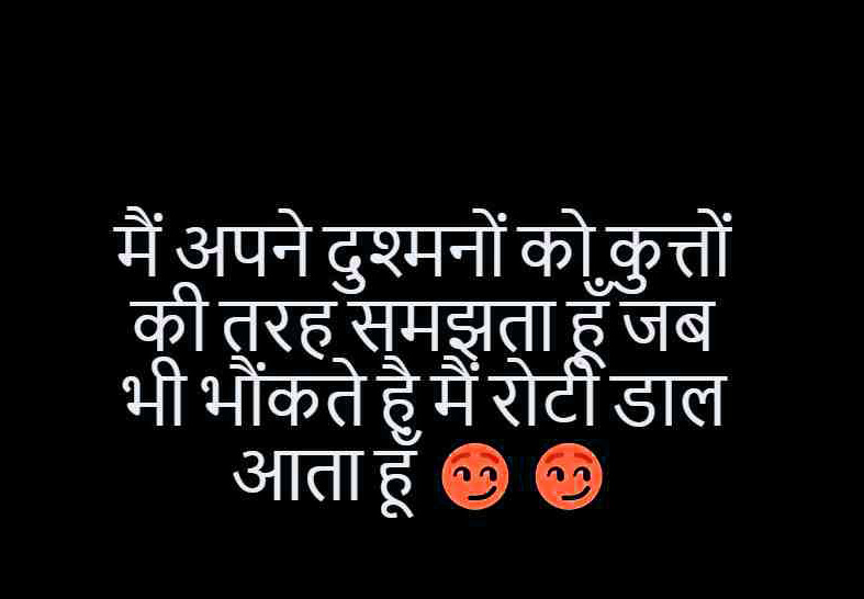 Hindi Attitude Shayari Images Download 10