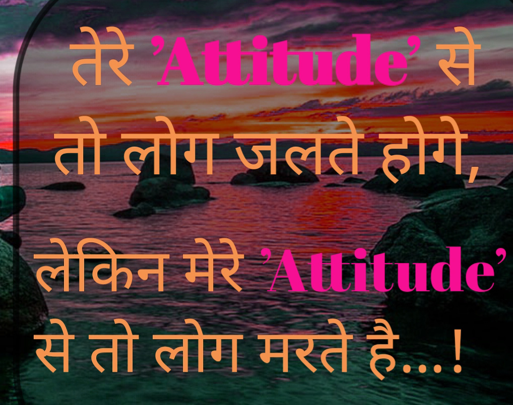 Hindi Attitude Shayari Images Download 100